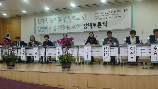 Korean adoptees, lawyers and public servants attend a forum discussing the ways to improve the current Special Adoption Law at the National Assembly on Oct. 29. Rep. Choi Dong-ic's office