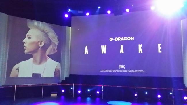 "G-Dragon's ""Awake"" hologram concert at Play K-Pop (Park Hyong-ki/The Korea Herald)"