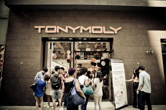 TonyMoly's New York store (TonyMoly)