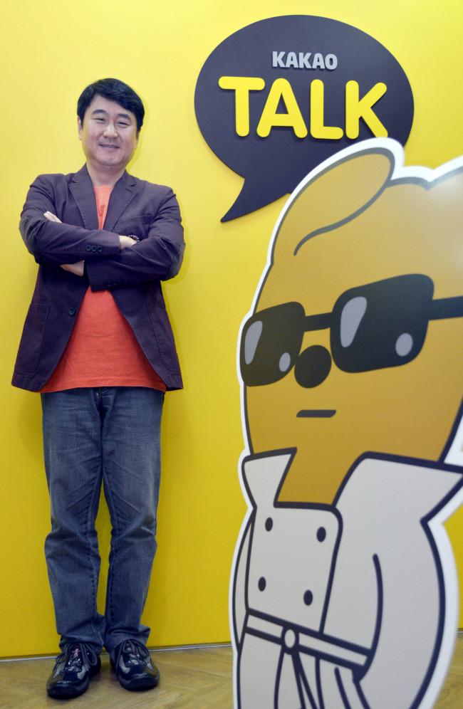Kakao's co-CEO Lee Sir-goo (Kim Myung-sub/The Korea Herald)