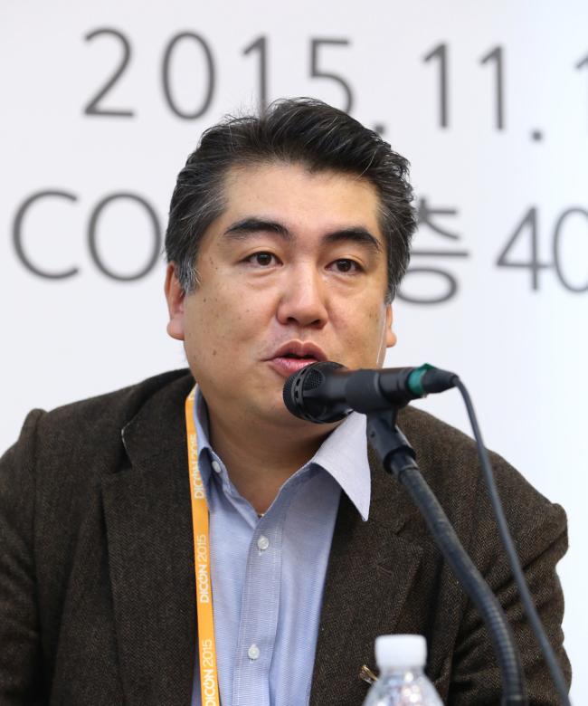 Masaki Yamashita, director of Amutus
