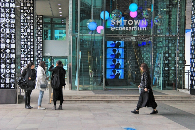 SMTOWN@coexartium in Gangnam, Seoul. (Julie Jackson/The Korea Herald)