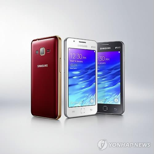 Samsung Electronics' Z1 smartphone running on the Tizen operating system. (Yonhap)