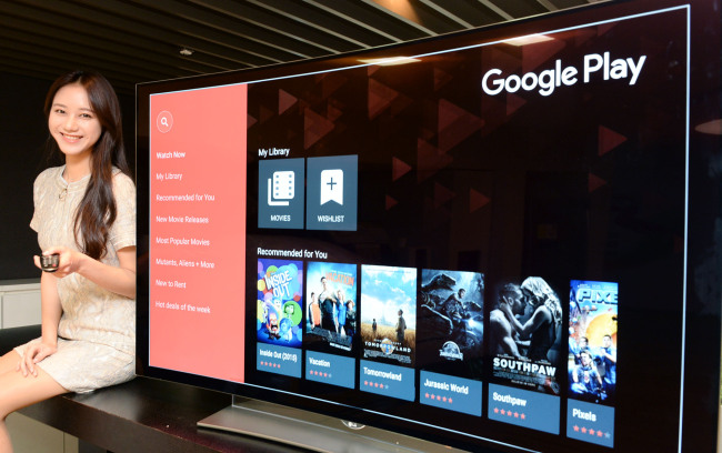 how to put google play on lg smart tv