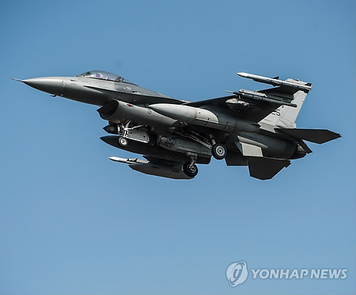 An F-16 fighter jet. (Yonhap)
