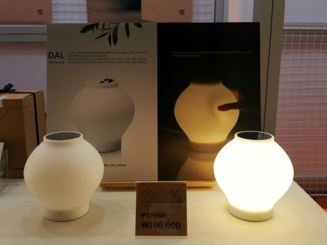 The Dal hangari lamp made by Haeyaji (Sohn Ji-young/The Korea Herald)