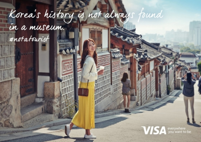 Promotional image for a Visa ad campaign featuring actress Park Shin-hye visiting Seoul's hidden sites (Visa)