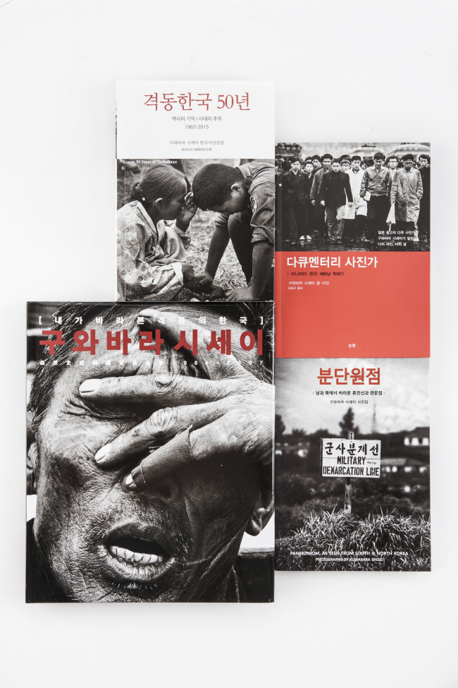 Photo books featuring pictures of Korea taken by Shisei Kuwabara (Photographic Artist Association of Korea)