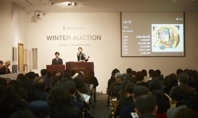 """Kim Whanki's 1940s painting """"Island Sketches"""" sold for 1.6 billion won ($1.3 million) at K Auction in Seoul last week. (K Auction)"""
