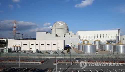 The Shin Kori Unit 3 in Ulsan. KHNP