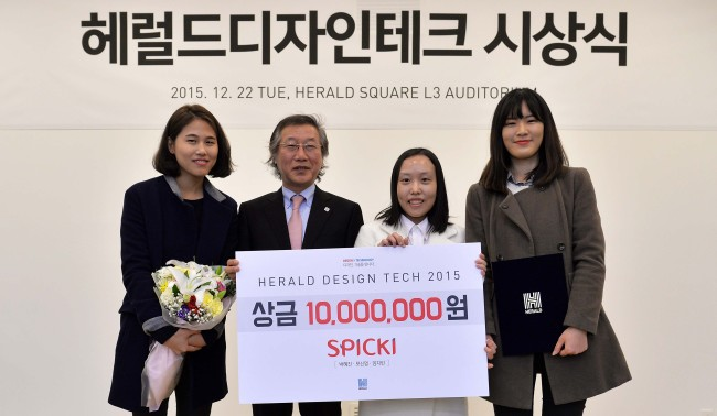The winning team of Herald Design Tech 2015 and the CEO of Herald Corp. Lee Yong-man (second from left) pose at the award ceremony on Tuesday in Seoul. (Lee Sang-sub/The Korea Herald)