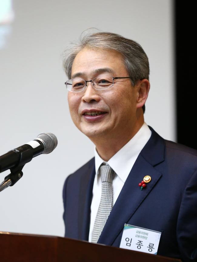 Yim Jong-yong