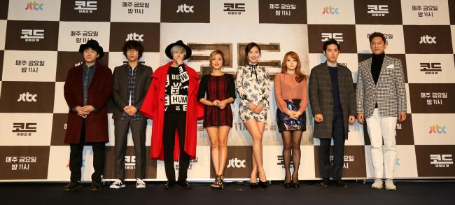"Eight of the 10 members of the ""Code"" cast pose for press at the Stanford Hotel Seoul on Tuesday: (from left) Lee Yong-jin, Shin Jae-pyung, Kim Hee-chul, Choi Song-hyun, Ji Ju-yeon, Seo Yu-ri, Baek Sung-hyun and Han Suk-joon. (JTBC)"