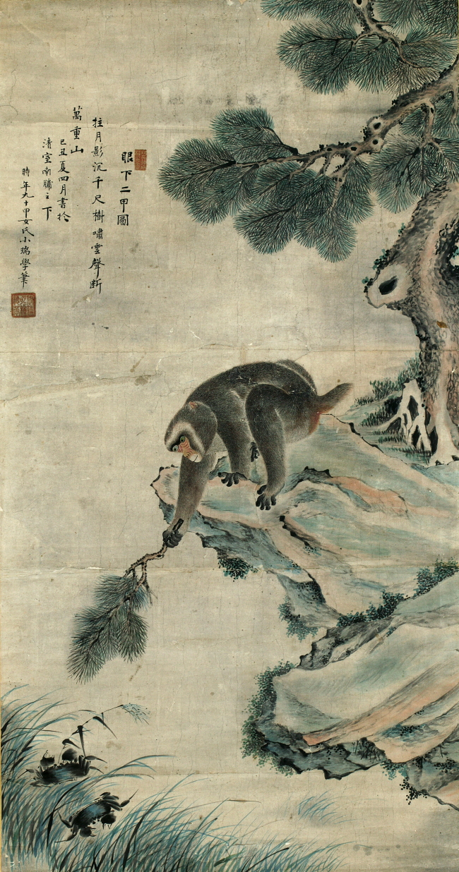 """Anhaigapdo,"" a painting of a monkey catching a crab with a pine twig from the late Joseon period (National Folk Museum of Korea)"