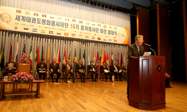 World Taekwondo Peace Corps president Lee Joong-keun gives his inaugural speech as he launches the organization's 16th contingent of volunteers. (Booyoung Group)