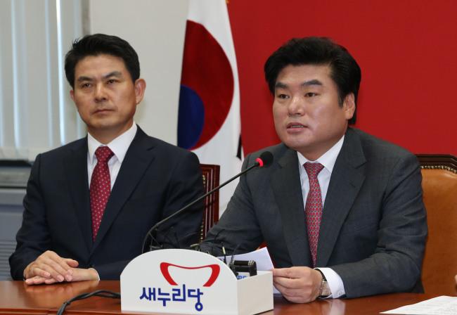 Saenuri Party whip Rep. Won Yoo-chul. Yonhap