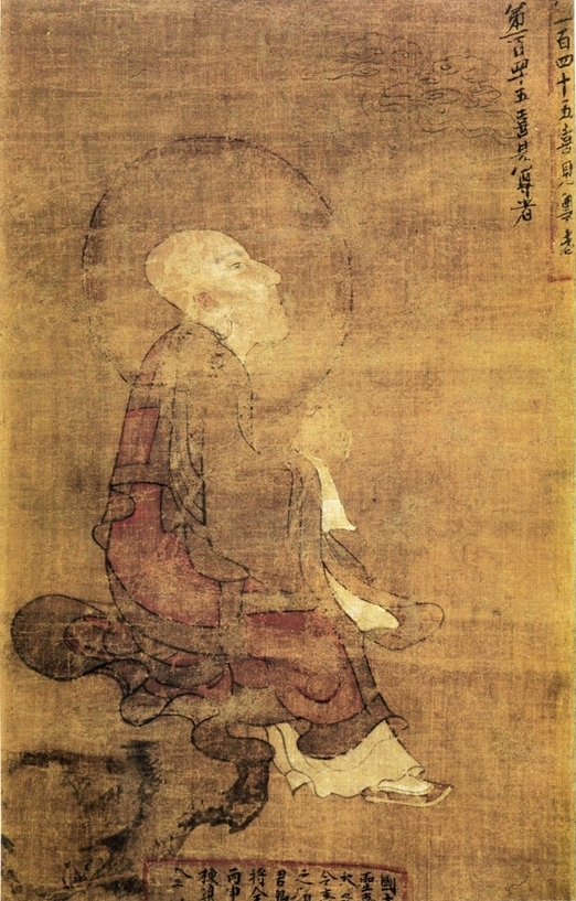 Buddhist painting from the Goryeo (918-1392) period (Cultural Heritage Administration)