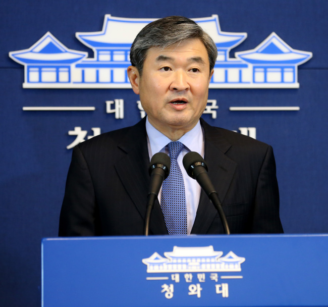 Cho Tae-yong, deputy chief of Cheong Wa Dae`s National Security Office speaks during a press conference on Thursday. (Yonhap)