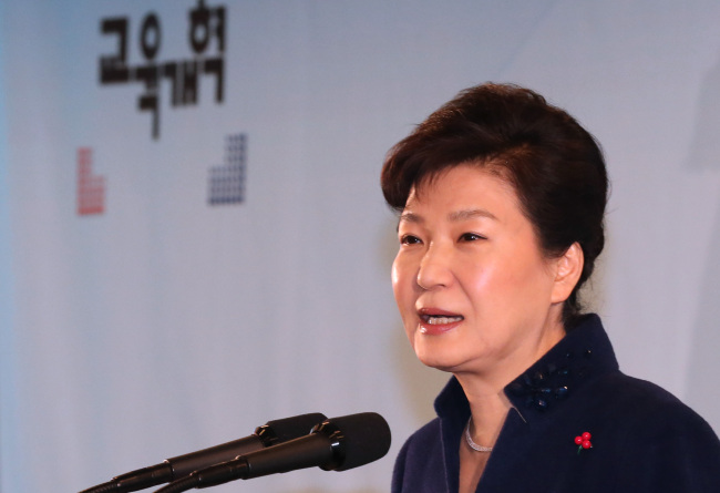 President Park Geun-hye speaks during a meeting with educational circles on Friday. (Yonhap)