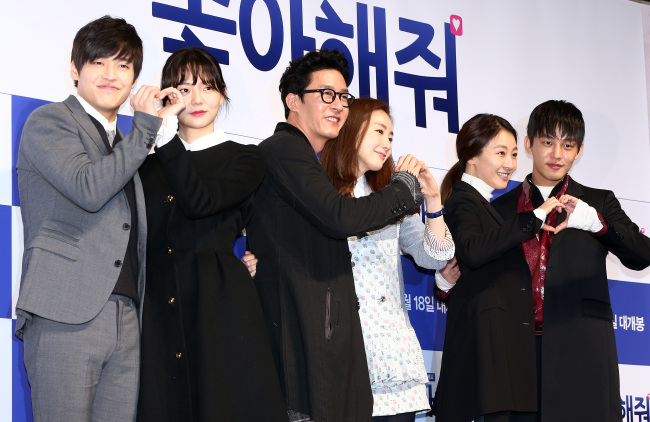"""The cast of """"Like for Likes"""" pose at a press at CGV Apgujeong in Seoul on Tuesday. (Yonhap)"""