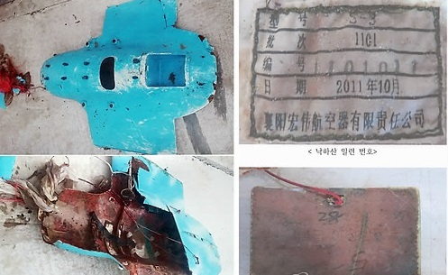 Remains of a drone believed to be the same model owned by North Korea found near Baengnyeongdo Island in September 2014 are seen. Yonhap