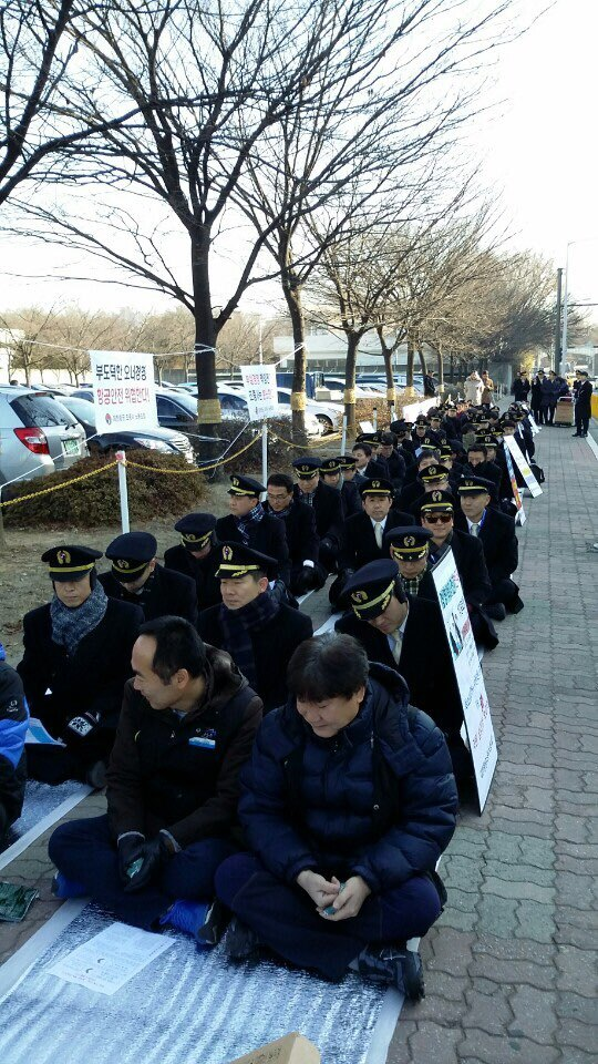 About 100 unionized pilots from Korean Air demonstrate in front of the company's main office near Gimpo International Airport, calling for a 37 percent pay hike on Jan. 12. (Yonhap)