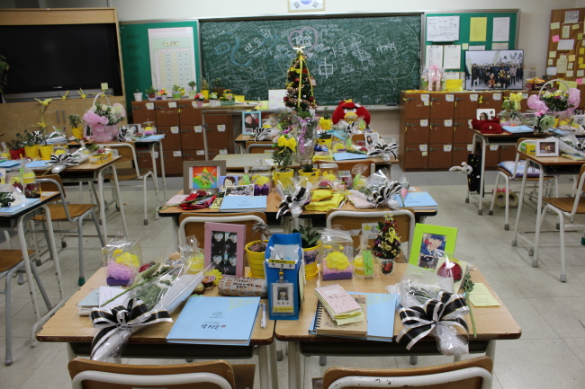 This photo shows one of the Memory Classrooms dedicated to the student victims. (Yoon Min-sik/The Korea Herald)