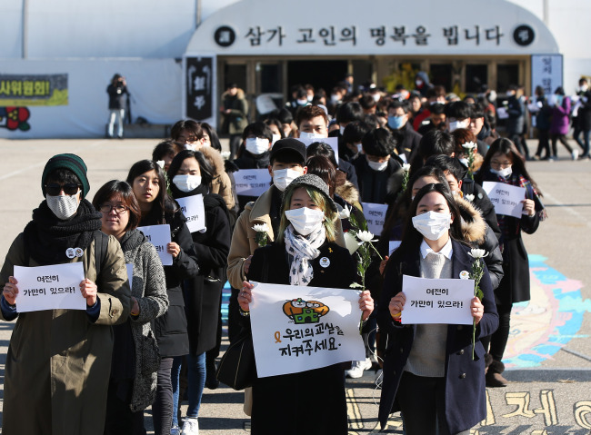 Bereaved families of Sewol student victims at Danwon High School and citizens on Jan.12 march from the joint memorial for the victims in Ansan, Gyeong Province, to the school. (Yonhap)