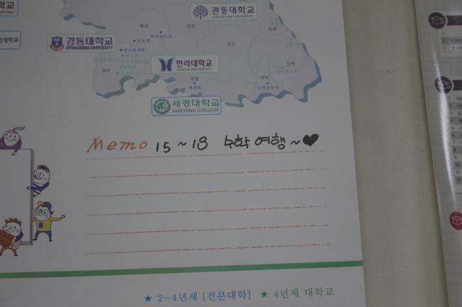 """A memo """"15~18. Field Trip. (Heart)"""" is written on a calendar in a Memory Classroom. (Yoon Min-sik/The Korea Herald)"""