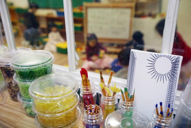 Children attend a kindergarten in Seoul City. Yonhap