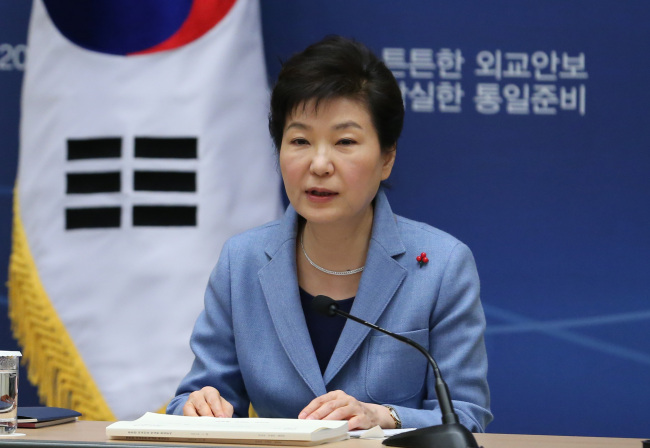 President Park Geun-hye speaks during a New Year policy briefing on Friday. (Yonhap)