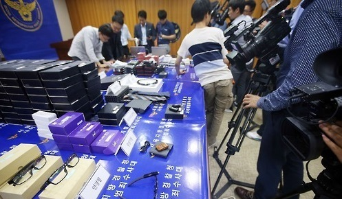 Various types of illegal hidden cameras confiscated by police in Seoul last year Yonhap