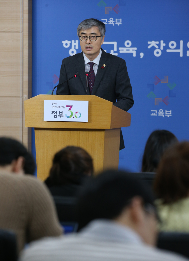Vice Education Minister Lee Young / Yonhap