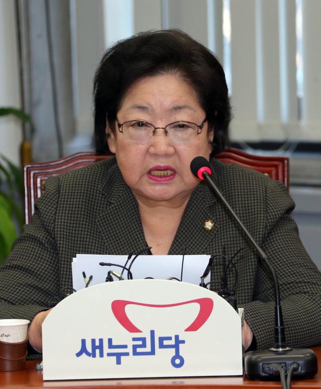 Rep. Kim Eul-dong (Yonhap)