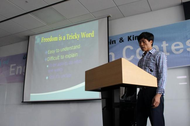 Eom Yeong-nam, a North Korean defector and special ambassador for Teach North Korean Refugees, speaks at TNKR's English speech contest last year. (TNKR)
