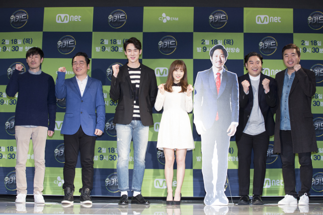 "The cast of ""We Kid"" pose for the press at the AW Convention Center in Seoul on Wednesday. (From left) Producer Kim Shin-young, composer Yoon Il-sang, actor Yoo Yeon-seok, actress Park Bo-young, a cutout of hip-hop artist Tiger JK, composer Yoo Jae-hwan and chief producer Kim Yong-beom. (Mnet)"