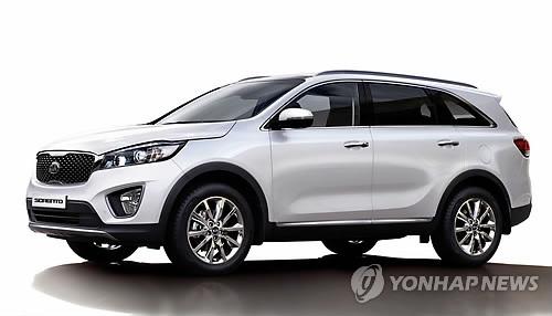 Kia Motors' Sorento (Yonhap)