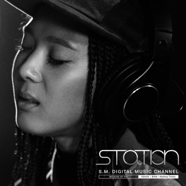 """Promotional image of Yoon Mi-rae's digital single """"Because of You"""" (SM Entertainment)"""