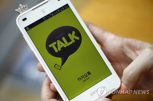 A KakaoTalk messenger user initiates the mobile messenger. (Yonhap)