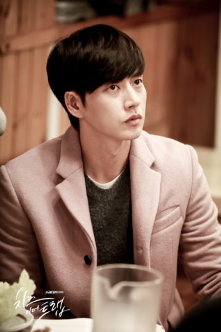 """Park Hae-jin plays male lead Yoo Jung in tvN's drama series """"Cheese in the Trap."""" (tvN)"""