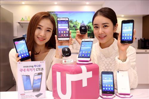 LG Uplus (Yonhap)