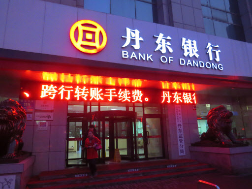 Bank of Dandong's branch located in the city of Dandong in Liaoning Province, China (Yonhap)