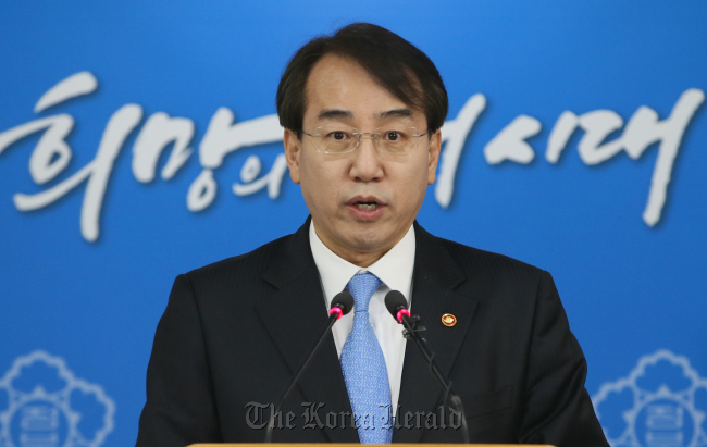 Government Policy Coordination Office Minister Lee Suk-joon speaks during a news conference at the government complex in downtown Seoul on Tuesday. (Yonhap)