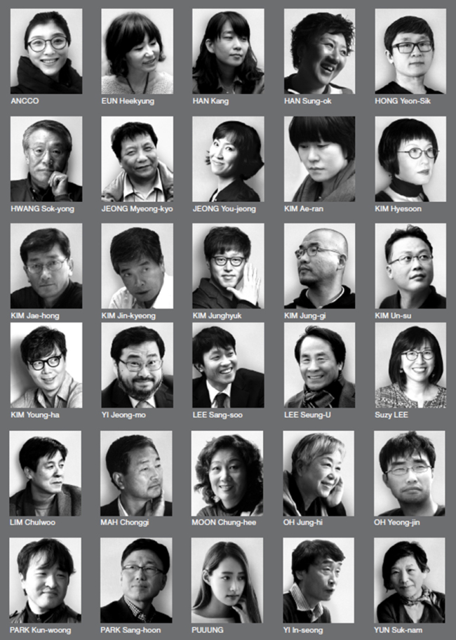 Photos of 30 Korean authors invited to the 2016 Paris Book Fair in Porte de Versailles, set for March 17-20 (Ministry of Culture, Sports and Tourism)