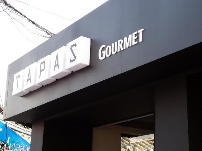 Tapas Gourmet exterior (Christine Cho)