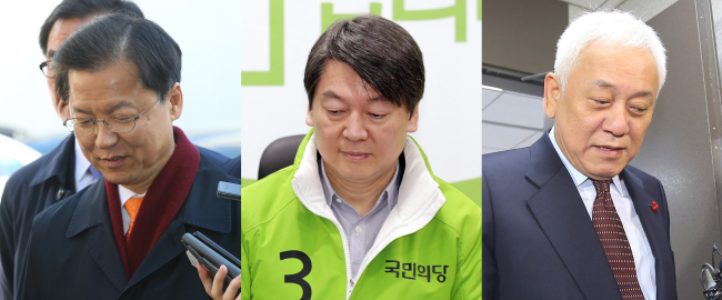 (From left) Reps. Chun Jung-bae, Ahn Cheol-soo, and Kim Han-gil of the newborn minority opposition People's Party. Yonhap