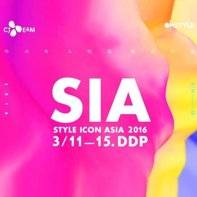 Style Icon Asia (CJ E&M)