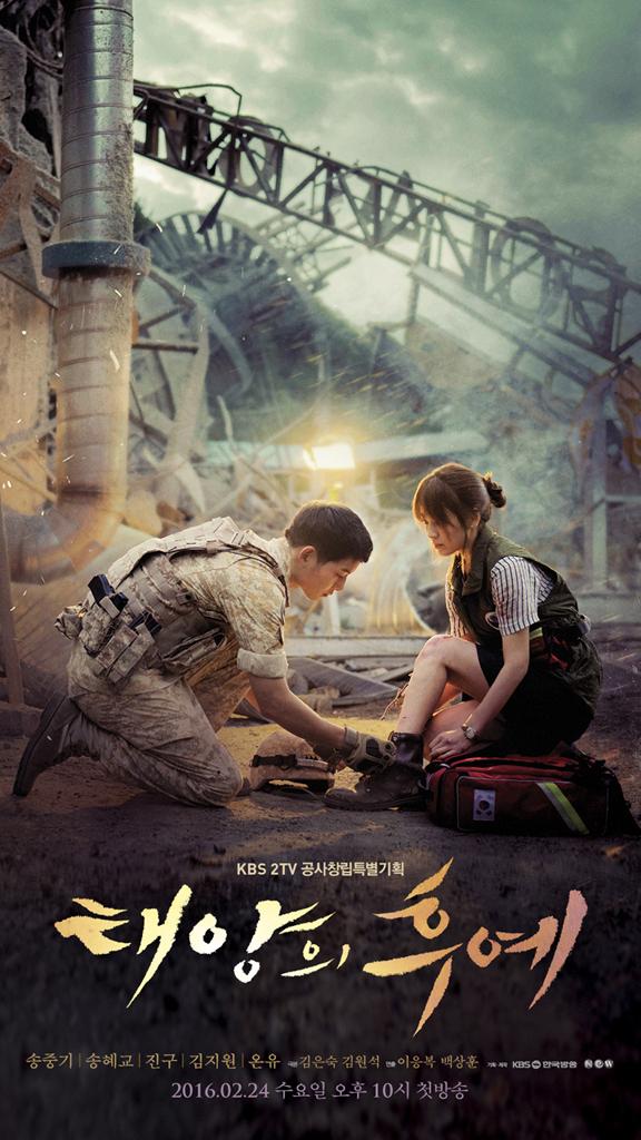 "Promotional image for KBS2 TV drama ""Descendants of the Sun"" (KBS)"