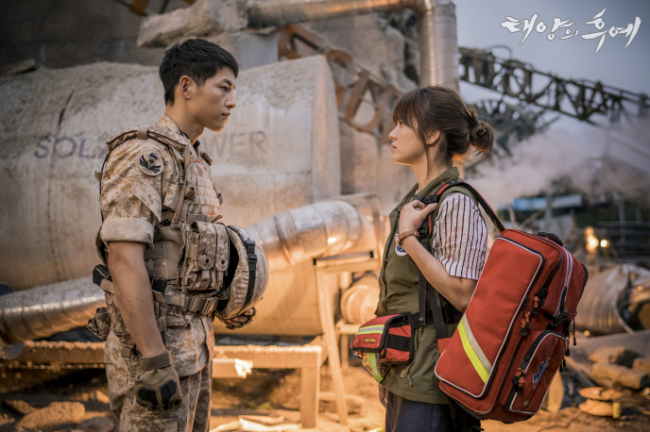 "A scene from ""Descendants of the Sun."" (KBS)"