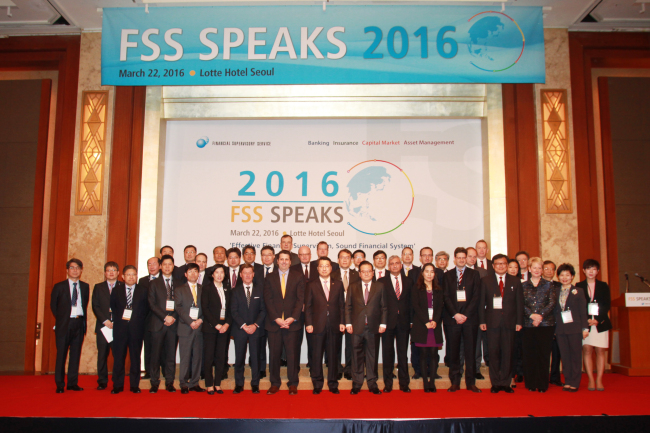 Executives of foreign financial companies and the Financial Supervisory Service pose for a photo ahead of the FSS Speaks forum in Seoul on Tuesday. (FSS)